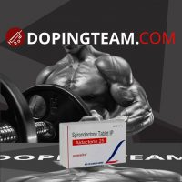 Aldactone 25mg for sale in dopingteam.com