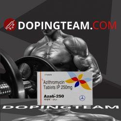 Azab 250 on dopingteam.com