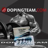 Gona-Max on dopingteam.com