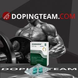 Kamagra 100 on dopingteam.com