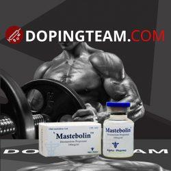 Mastebolin (vial) on dopingteam.com