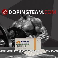 Tamoxifen 40 on dopingteam.com
