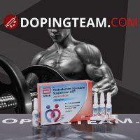 aquaviron- on dopingteam.com