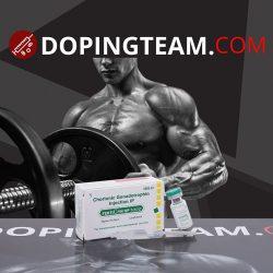 fertigyn hp 5000 on dopingteam.com