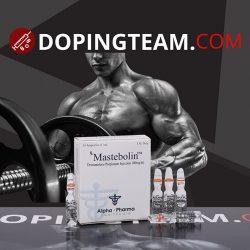 mastebolin 100 mg on dopingteam.com